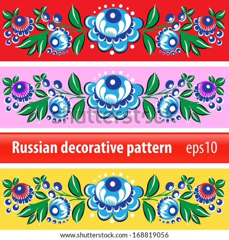 Set of seamless patterns in traditional russian style Gorodetc - stock vector