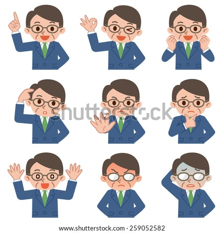 Set of senior businessman - stock vector