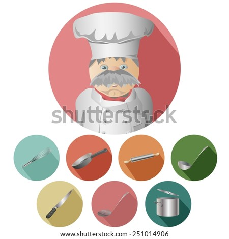 Set of seven elements of cooking utensils and icon chef. Vector copy - stock vector