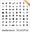 Set of 63 shiny icons with reflections - part A - stock vector