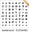 Set of 63 shiny icons with reflections - part B - stock vector