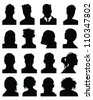 Set of silhouettes of heads 8, vector - stock vector
