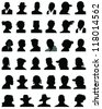 Set of silhouettes of heads 9, vector - stock vector