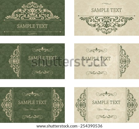 Set of six business cards with victorian pattern - stock vector