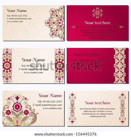Set of six horizontal business cards. Beautiful floral pattern in vintage style. Simple delicate ornament. Place for your text. Complied with the standard sizes. - stock vector