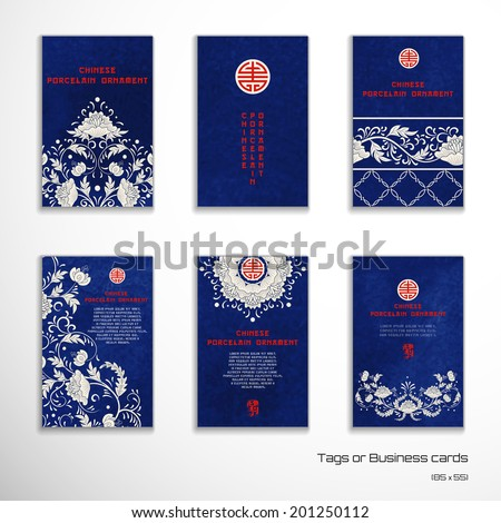 Set of six vertical business cards or tags. Beautiful flowers and blue watercolor background. Hand drawing. Imitation of chinese porcelain painting. Place for your text - stock vector