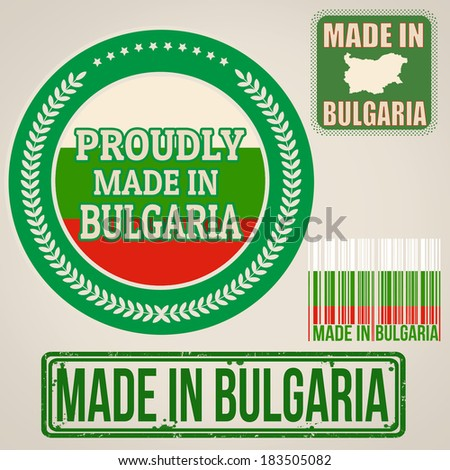 Set of stamps and labels with the text made in Bulgaria written inside on retro background, vector illustration - stock vector