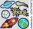 set of stickers with space...