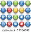 Set of stylish buttons for a site. - stock vector