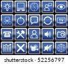 Set of stylish buttons for a web-site. - stock vector