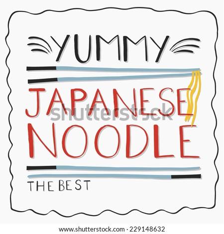 Inspirational Typographic Quote Breathe Deep Enjoy Stock Photo