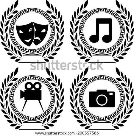 set of symbols of achievement. first variants. vector illustration - stock vector
