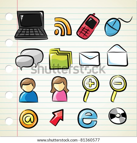 set of technology icon - stock vector