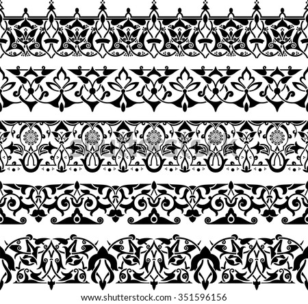 set of the five ornamental border for your design. Vector illustration black on the white background - stock vector