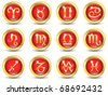 Set of the Golden Zodiac Signs. Vector - stock vector