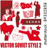 Set of the Soviet Style - stock vector