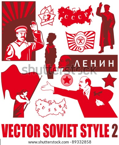 Set of the Soviet Style - stock vector
