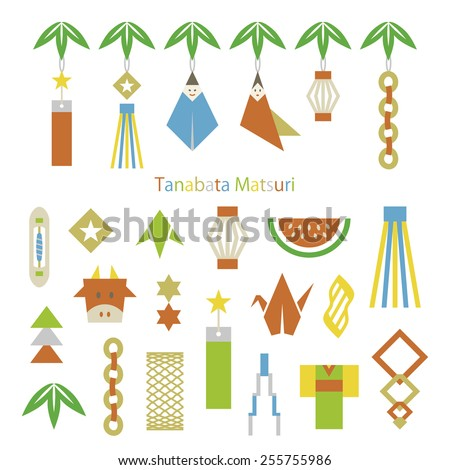 Set of the star festival(tanabata)elements - stock vector