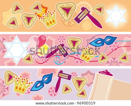 Set of three banners to the Jewish merry holiday Purim - stock vector