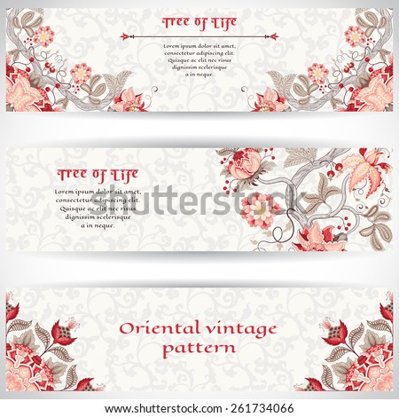 Set of three horizontal banners. The motives of the paintings of ancient Indian fabrics. Tree of Life collection. Place for your text. - stock vector