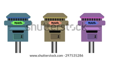 Set of three mailboxes isolated on a white background - stock vector