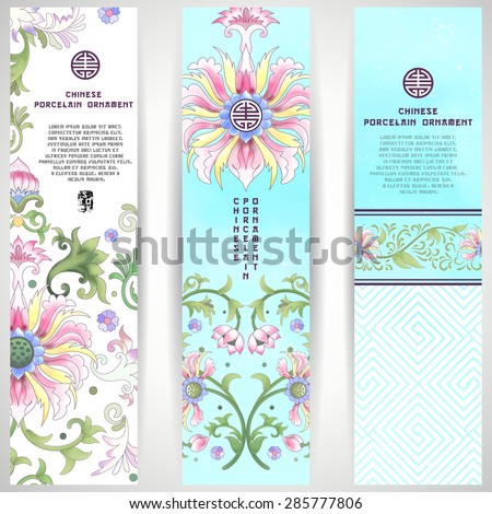 Set of three vertical banners. Lotus flowers and leaves are painted by watercolor. Imitation of chinese porcelain painting. Hand drawing. Place for your text. - stock vector