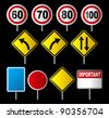 set of traffic sign - stock vector
