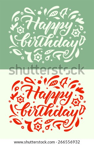 set of two greeting cards with calligraphic text happy birthday - stock vector