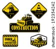 Set of under construction emblems, labels and designed elements 2 - stock