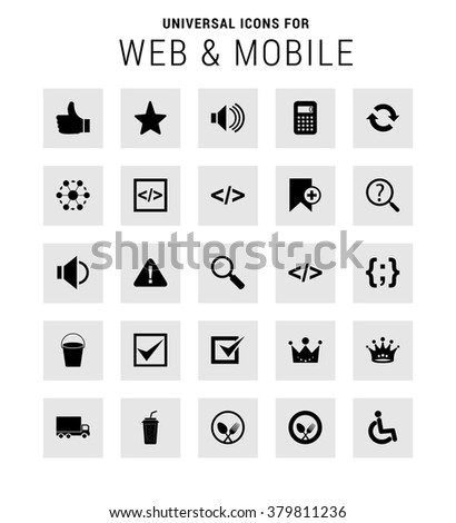 Set of 25 Universal icons. simple pictogram minimal, flat, solid, mono, monochrome, plain, contemporary style. Vector illustration web internet design elements - stock vector