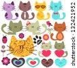 Set of various cute kittens - stock vector
