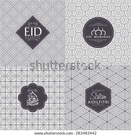 Set of various text on floral seamless pattern for Muslim community festival, Eid Mubarak celebration. - stock vector