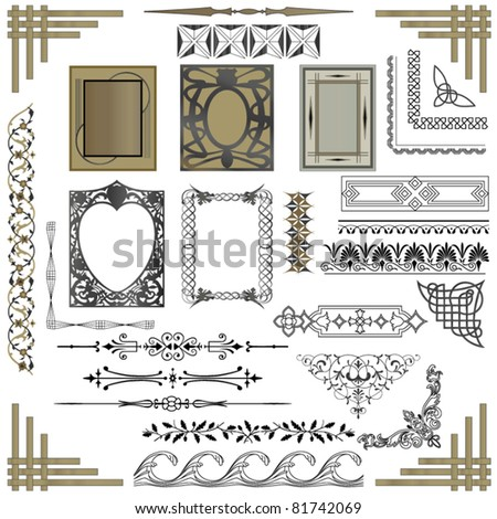 Set of vector borders, dividers and frames - stock vector