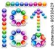 Set of vector design elements - stock photo