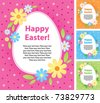 Set of vector Easter greeting cards - stock vector