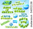 set of vector eco icons - stock vector