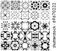 Set of 25 vector elements for seamless wallpaper pattern - stock vector
