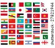 set of vector flags of all asian countries - stock vector
