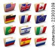 Set 1 of vector folders icons with world flags - stock vector