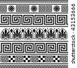 Set of vector greek borders - stock vector