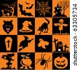 Set of vector icons. Images for Halloween - stock vector