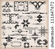 Set of vector of calligraphic design elements: vintage ornaments and dividers baroque objects to decorate the pages - stock photo
