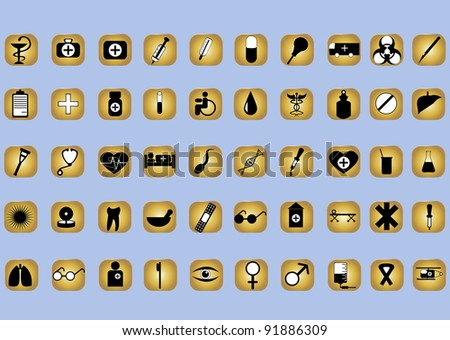 Set of 50 vector on medical subjects - stock vector