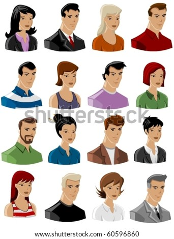 set of vector people icons - stock vector
