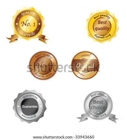 set of vector quality stamp - stock vector