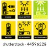 Set of vector signs - charge and recharge. Solar accumulator battery. Yellow and black icons. Pictograms. - stock vector