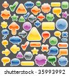 set of vector sticky labels on black background in separate layer - stock vector