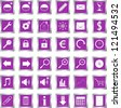 set of vector web icons - stock vector