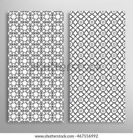 Set of vertical seamless geometric line patterns. Vector black and white stylish repeating texture, lace backgrounds. Contemporary graphic design. Tribal ethnic arabic, indian, mexican ornaments