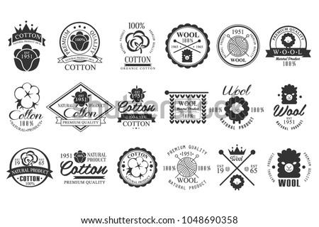 Sports Ball Material Lettering Logo Design